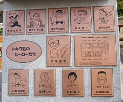 tokiwaso_15.jpg