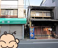 tokiwaso_6.jpg