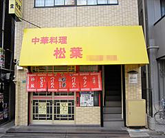 tokiwaso_7.jpg
