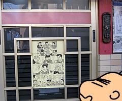 tokiwaso_8.jpg