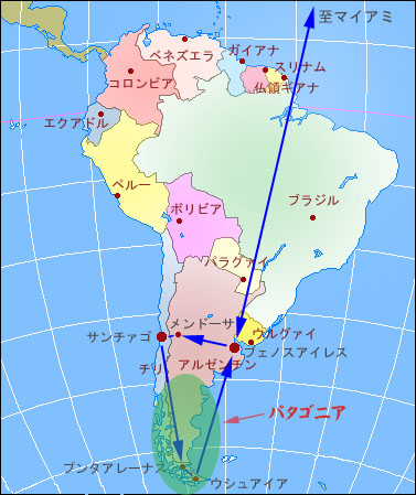 patagonia001002.jpg