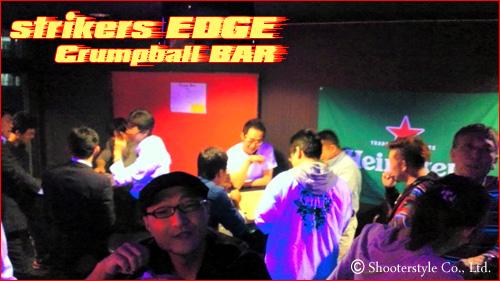 edge3.jpg