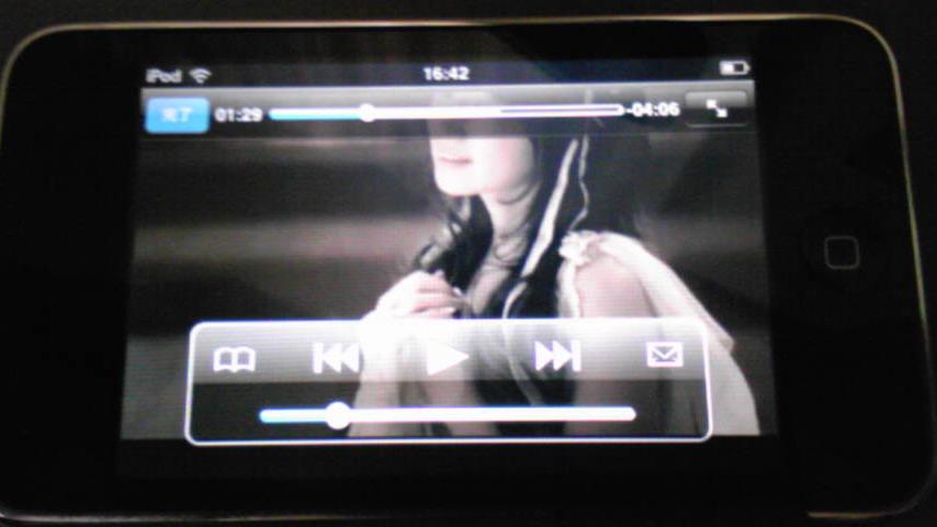 iPod m