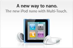 ipod_nano20100901