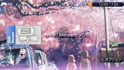 nand02