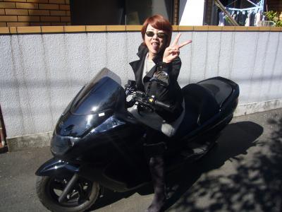 バイク  イエ~イ
