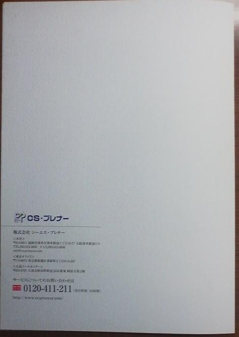 110506_1007~02