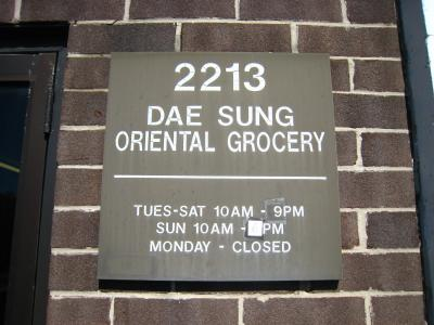 DEA SUNG②