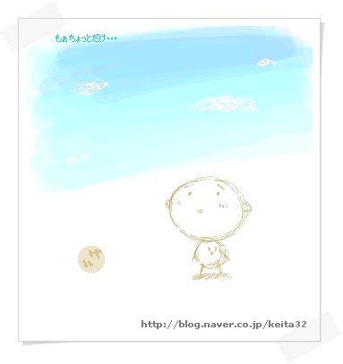 2005226521152271398-keita32.jpg