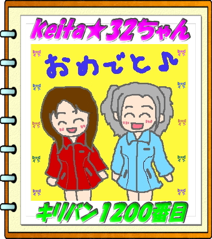 200522841230274517-tibitan.jpg