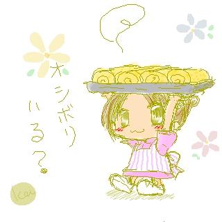 ☆エイド~1