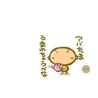 EntoiSketch(8).jpg