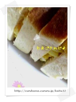 image1100723.jpg
