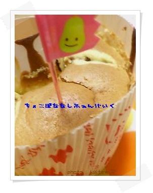 image1130385.jpg