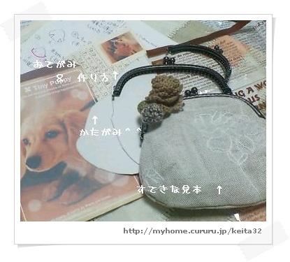 image114046.jpg
