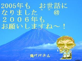 image2046750.jpg