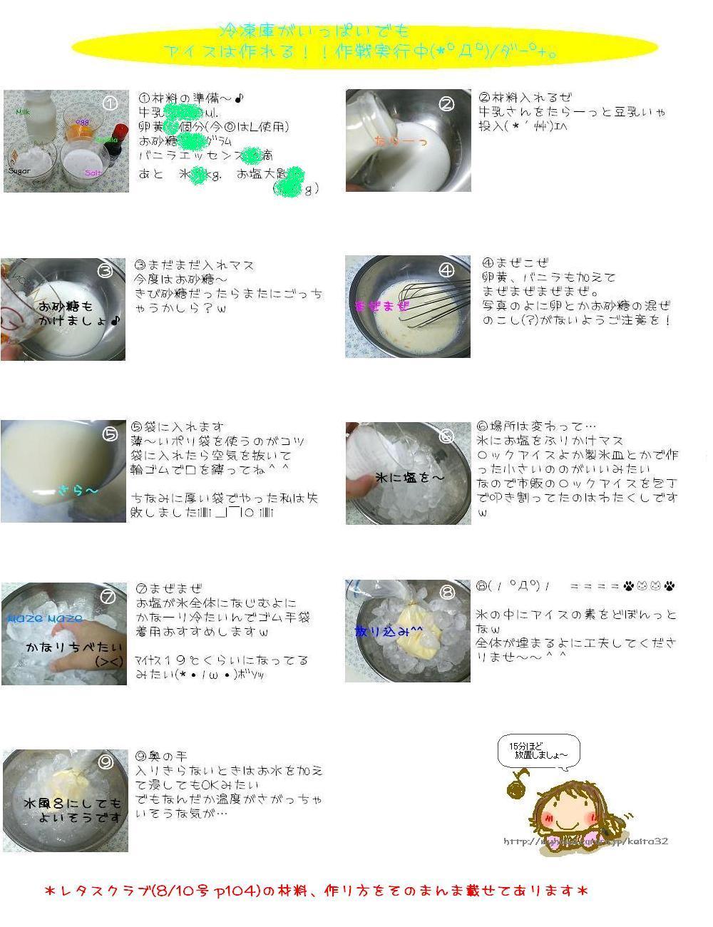 image2229429.jpg