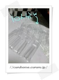 image3881580.jpg