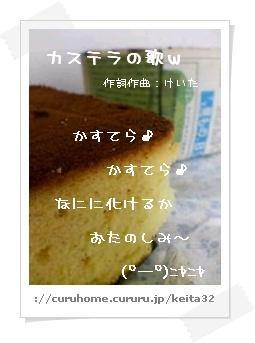 image3913563.jpg