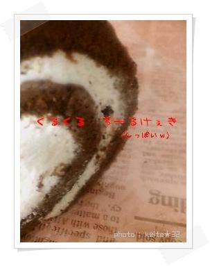 image4650908.jpg