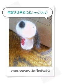 image5286352.jpg
