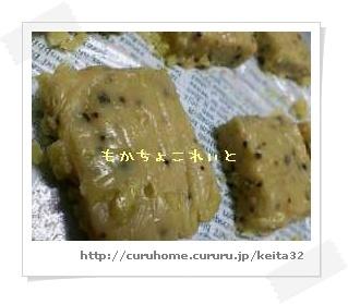 image6391192.jpg