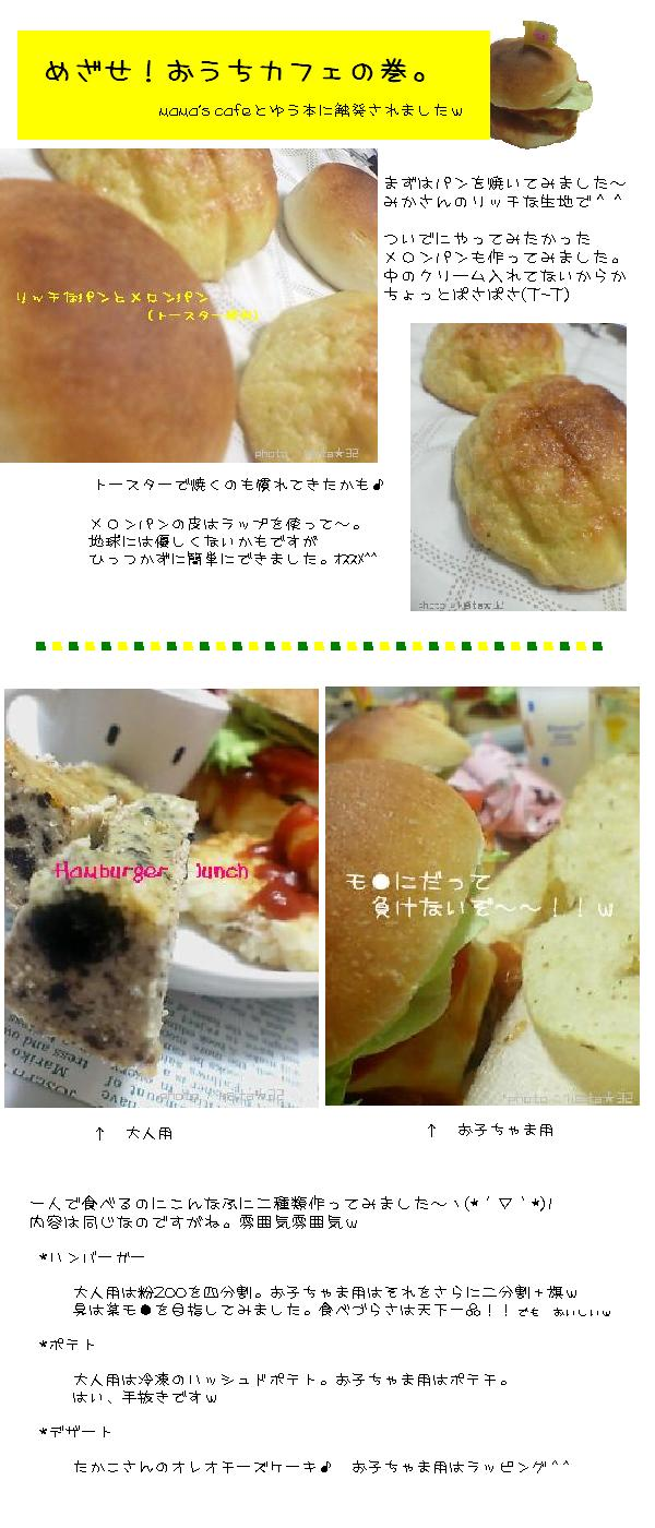 image6467489.jpg