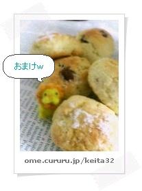 image8178117.jpg