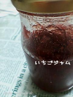 image8859877.jpg