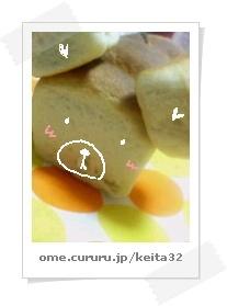 image8960756.jpg