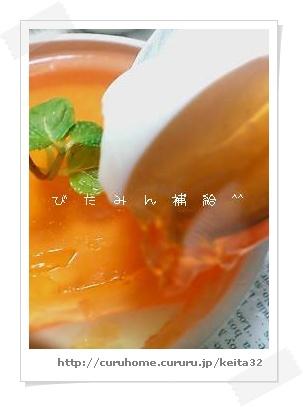 image9244095.jpg