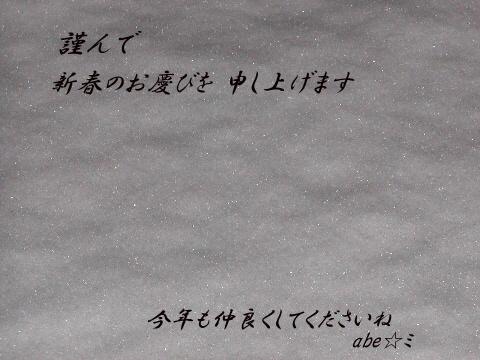 image970572.jpg