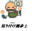 image9768312.jpg