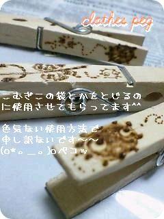 image9940110.jpg