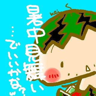 sketch1250278.jpg