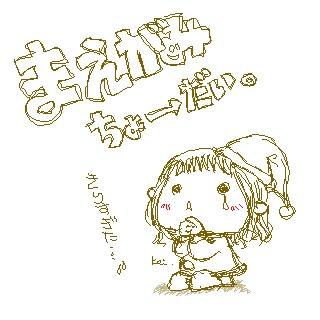 sketch1252719.jpg