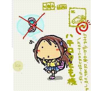 sketch1424012.jpg