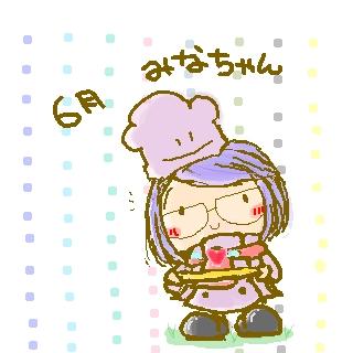 sketch1894465.jpg