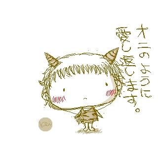 sketch1922630.jpg