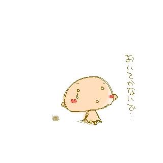 sketch2727096.jpg
