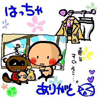 sketch2952998.jpg