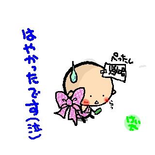 sketch3059513.jpg