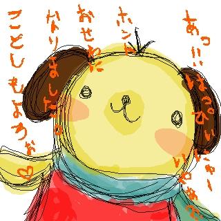 sketch3105255.jpg