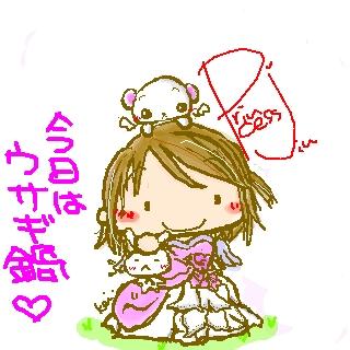 sketch3510965.jpg