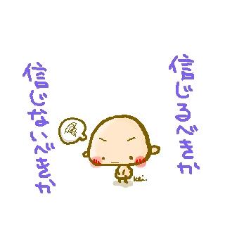 sketch3528497.jpg