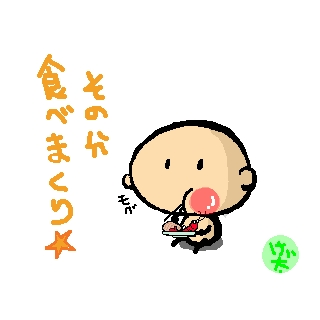 sketch3652634.jpg