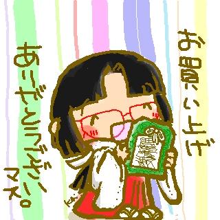 sketch3736140.jpg