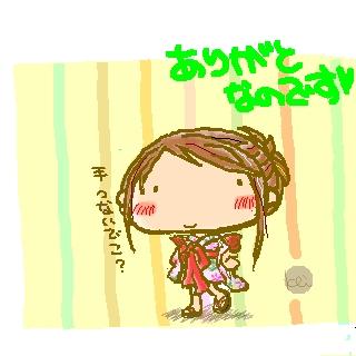 sketch3795522.jpg