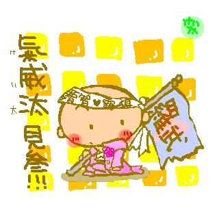 sketch3829819.jpg