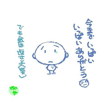 sketch4072637.jpg